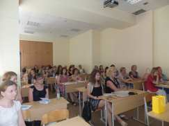 семинар с иностран препод